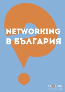 Networking in Bulgaria