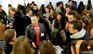 Вечер на висшето образование в Германия и Австрия