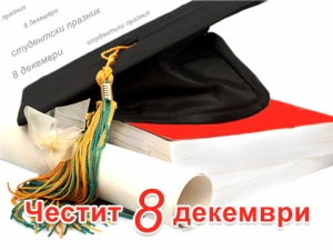 8dekemvri2-copy