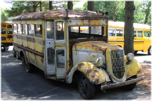 Горе-долу така изглежда автобусът ви